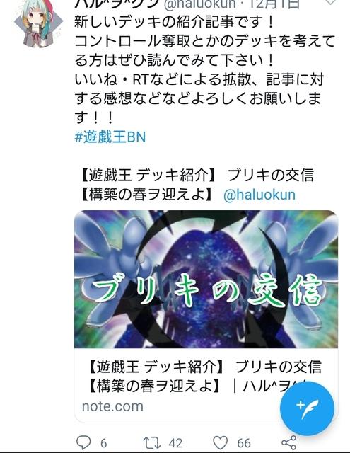 PicsArt_01-01-08.55.57.jpg