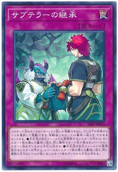 card100130847_1.jpg