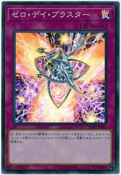 card100160946_1.jpg