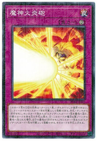 card100220424_1.jpg